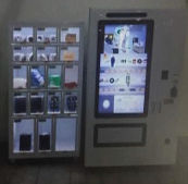 industrial vending machine with slave cabinet dispensing spare parts and PPE