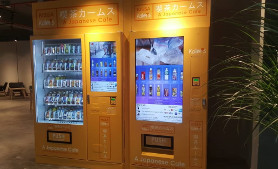 automated retail shops and cafes selling merchandises, gifts, souvenirs, snacks, drinks, food and coffee