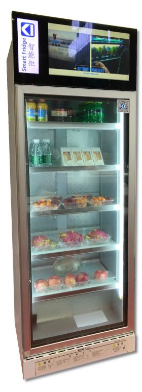 Silkron Smart Fridge